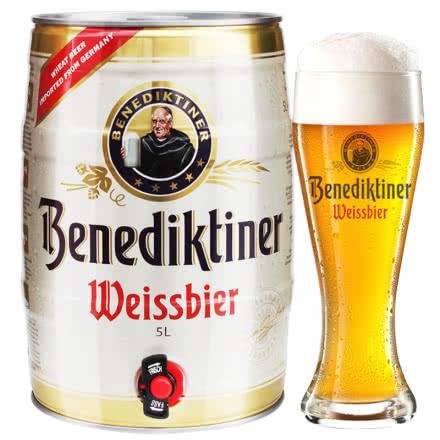 德国原装进口啤酒百帝王小麦白啤酒5L桶装