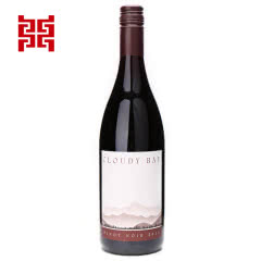 14°新西兰云雾之湾黑皮诺红葡萄酒750ml