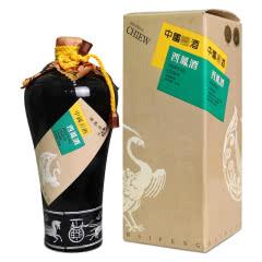 【老酒特卖】55°西凤酒墨瓶500ml(90年代初期)收藏老酒