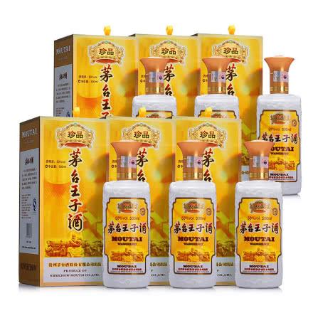【茅台特卖】53°茅台 珍品王子酒 500ml(6瓶装)