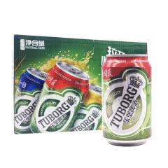 乐堡啤酒330ml(24瓶装)