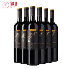 黄尾袋鼠签名版珍藏西拉红葡萄酒750ml  6只装