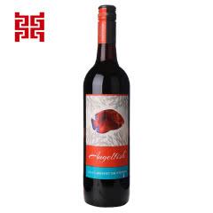 13°新西兰天使鱼珊瑚系列加本力苏维翁红葡萄酒750ml