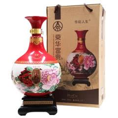 52°五粮液集团富贵花工艺大坛礼盒白酒2.5L