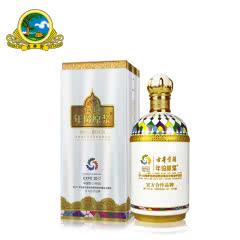 【酒厂直营】古井贡酒 哈萨克斯坦世博会纪念酒 45度750ML*1瓶 浓香型白酒