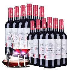 法国原瓶进口红酒昂赛干红葡萄酒750ml*12整箱装