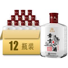 45°章贡王  浓香型  红岩洞藏 章贡小酒125ml(12瓶装)2013年老酒