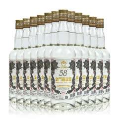 58°金门高粱酒 大白金龙台湾白酒整箱750ml(12瓶装)