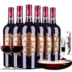 路易拉菲珍酿原酒进口红酒天使酒园干红葡萄酒红酒整箱醒酒器750ml*6