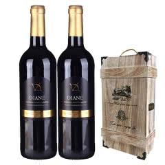 法国原瓶进口干红葡萄酒蒂安娜红酒双支礼盒(750ml*2)