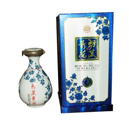 朗陵罐酒 朗陵冬之蓝(冬青花) 纯粮原浆酒 52º500ml(6瓶装)双11大狂欢