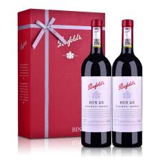 (海外直采)澳大利亚红酒奔富BIN28西拉水晶项链限量版典藏礼盒750*2