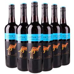 澳洲原瓶进口红酒 yellow tail澳大利亚黄尾袋鼠加本力梅洛红葡萄酒750ml 6支