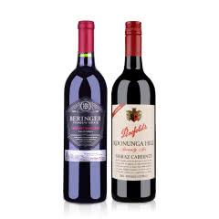 澳大利亚奔富寇兰山76 750ml+美国贝灵哲赤霞珠750ml 干红葡萄酒套装
