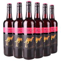13.5°澳大利亚黄尾袋鼠黑皮诺红葡萄酒750ml 6支装