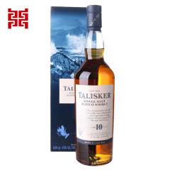 英国进口泰斯卡(talisker)10年单一麦芽威士忌