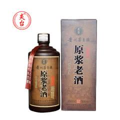 53°贵州茅台镇炎台酱香型原浆收藏老酒礼盒500ml