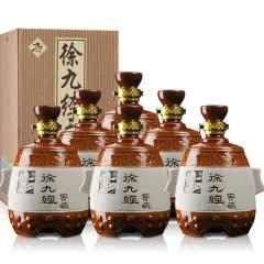 【清仓】45°徐九经窖藏750ml(6瓶装)