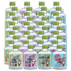 52°台湾高粱酒小瓶110ml(40瓶装)