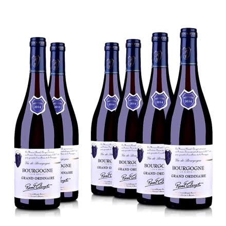 法国整箱红酒拉奥尔勃艮第干红葡萄酒750ml(6瓶装)