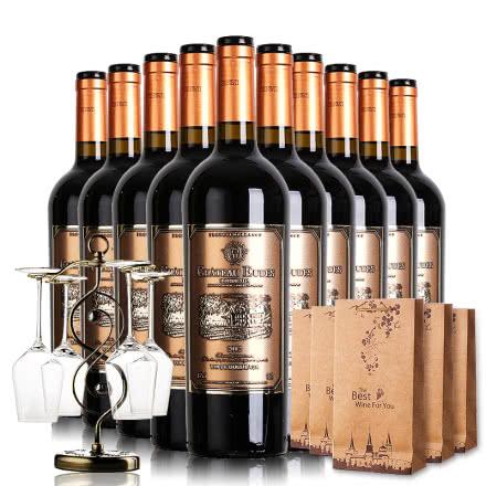 欧德斯酒庄AOC干红葡萄酒套组750ml(10瓶装)