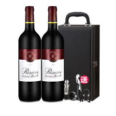 法国拉菲礼盒 进口 珍藏波尔多 干红葡萄酒 750ML*2(ASC)