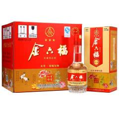 52°金六福三星前程似锦 浓香型白酒礼盒装500ml*6