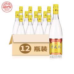 42°杏花村汾酒(优级)(黄盖玻璃瓶)750ml(12瓶装)