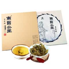 南国公主梨花坞公主普洱茶生茶357g茶叶(礼盒装)