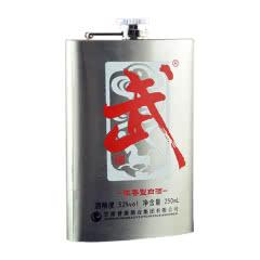 52°武酒小钢炮浓香型白酒250ml