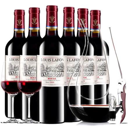【春节不打烊】路易拉菲2009王子干红葡萄酒红酒整箱醒酒器装750ml*6