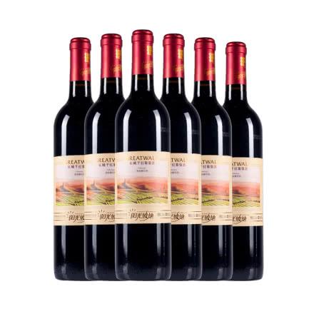 长城红酒 解百纳干红葡萄酒阳光坡地750ml*6瓶