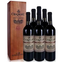 张裕五星干红葡萄酒750ml(6瓶装)