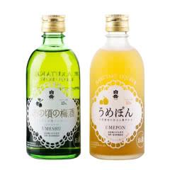 10°日本熊本县白岳青梅酒+白岳柑橘梅酒300ml*2瓶套装