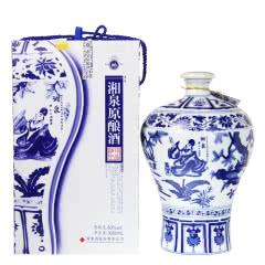 60°酒鬼酒湘泉原酿酒3000ml