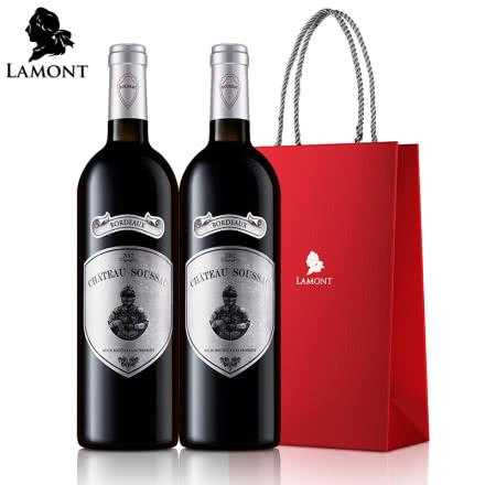 【拉蒙】松萨克法国进口红酒 葡萄酒 波尔多AOC干红葡萄酒双支