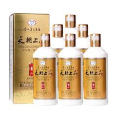 53°贵州茅台集团天朝上品 贵人酒 柔和酱香型 白酒 500ml*6瓶