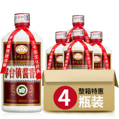 53°茅台镇贵州原浆酱香白酒500ml*4瓶整箱特惠装