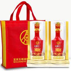 52º五粮液股份公司出品富贵天下纯酿级浓香型白酒500ml(2瓶装)