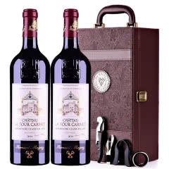 (列级庄·名庄·正牌)法国红酒拉图嘉利酒庄2014干红葡萄酒礼盒装750ml*2