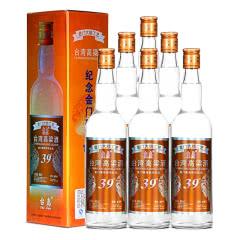 台湾高粱酒 金门浓香型粮食酒 台岛39度600ml*6瓶 礼盒装白酒