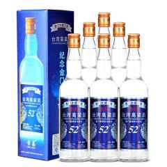 台湾高粱酒浓香型台岛52度600ml*6瓶礼盒酒 金门百年建县纪念 高度白酒整箱