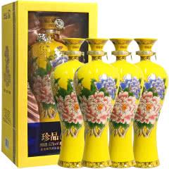 52°西凤酒国花瓷珍品30年500ml(4瓶装)