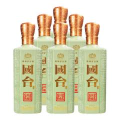 53°贵州茅台镇国台酒封藏500ml(6瓶装)原箱装