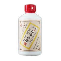 53°茅台镇茅源酒厂自营试饮品尝品鉴试喝赖祖烧坊(私藏小瓶)100ml