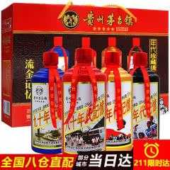 【京东配送】【四瓶超值装】贵州茅台镇年代珍藏版 52度500ml*4瓶礼盒装 浓香型白酒整