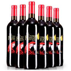 澳洲原瓶皇冠鹦鹉.红金刚西拉干红葡萄酒(6支装)