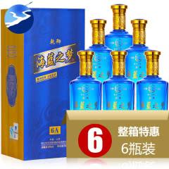 洋河镇 浓香型白酒 乾御(6A)42度500ml*6整箱六瓶 礼品福利酒 白酒整箱节日送礼