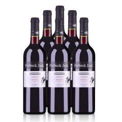 澳大利亚伯顿杰克(马牌)干红葡萄酒750ml(6瓶装)