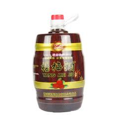 威佰利洞藏陈酿原浆杨梅果酒2.5L单瓶装配制酒大坛靖州特产杨梅酒5斤